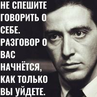 Фотография Лиды Ботировой ВКонтакте