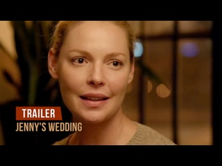 Свадьба Дженни (2015) Трейлер
