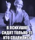 Александр Сушков фотография #30