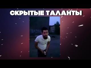 Цыган Спел на Улице Все В Шоке
