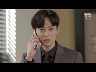 MBC 일일드라마 [나쁜 사랑] 102회 (수) 2020-04-22 아침7시50분 (MBC경남 뉴스투데이)