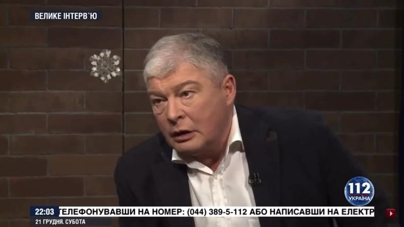 Sternenko Підкажіть, де взяти довідку КГБ Червоненко Євген Альфредович