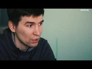 ГРОШ #4 История россиянина, задолжавшего банкам миллионы
