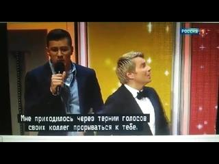 Григорий Юрченко = Ну-ка, все вместе ! = канал россия1  +5 мск от 15 марта 2020 русские субтитры.