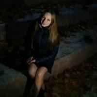 КатеринаПонаморева