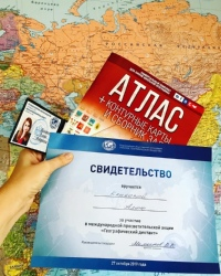 Alina Kamaeva фото №44