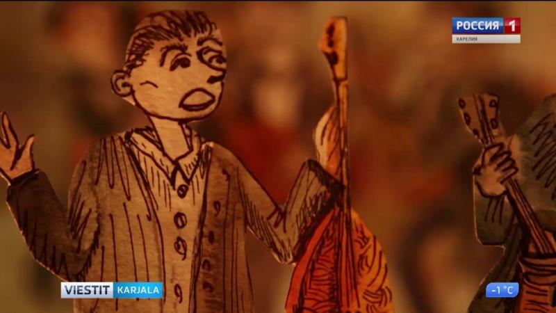 Karjalankieline multfilmu ozutetah Piiteris