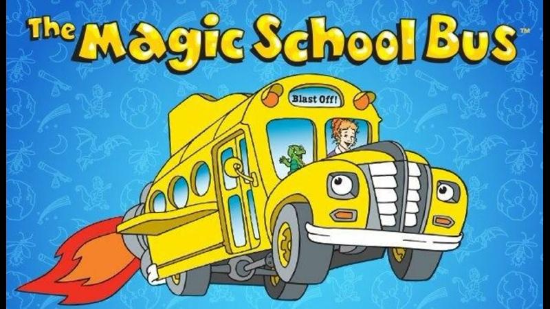 Волшебный школьный автобус Мультсериал 1 Часть