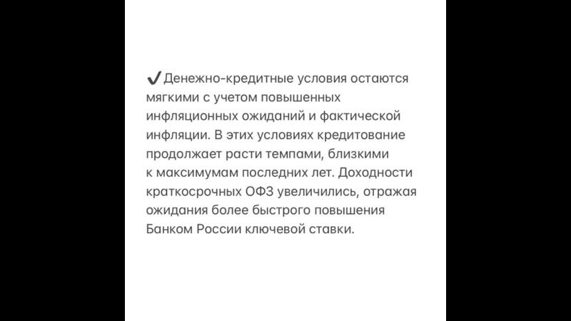 Видео от АН Гермес Реалти