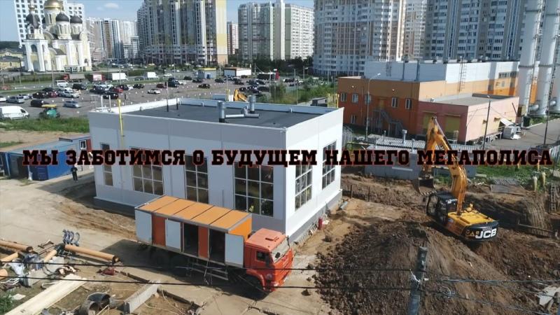 Видео от АО МОСГАЗ