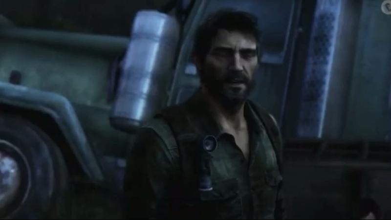 Я тебе не верю The Last of Us ВП
