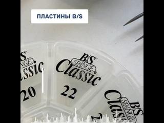 Video by ВОЛКОВА. ПЕДИКЮР. ПЛАСТЭК.  САНКТ-ПЕТЕРБУРГ