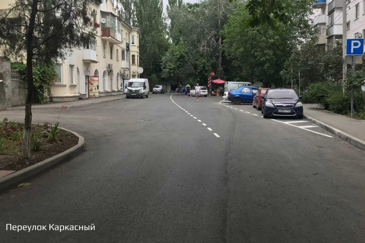В городе Таганроге по итогам нацпроекта девять дорог станут безопасными и качественными