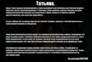 Черенова Татьяна   Гатчина   7