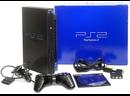 Играю в Sony PlayStation 2 по сети в 2021 году / Стрим онлайна
