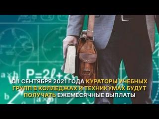 Video by Администрация городского округа Истра