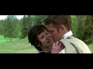 """""""Anna Karenina"""" Bernard Rose (English)"""