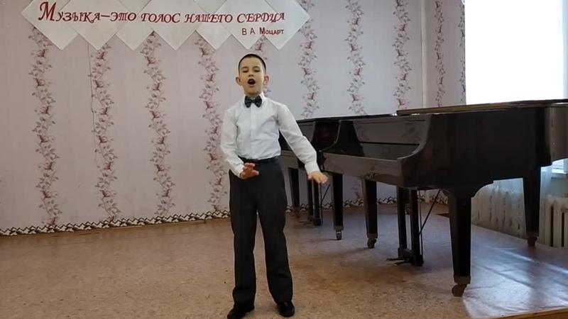 17 Козеев Лев Диплом 3 степени Половинская ДШИ Рук Козеева Ольга Сергеевна