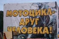 фото из альбома Виталика Ефремова №2