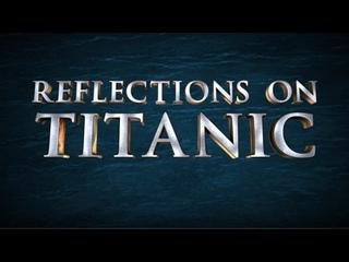 Размышления о Титанике Дж. Кэмерона (2012)