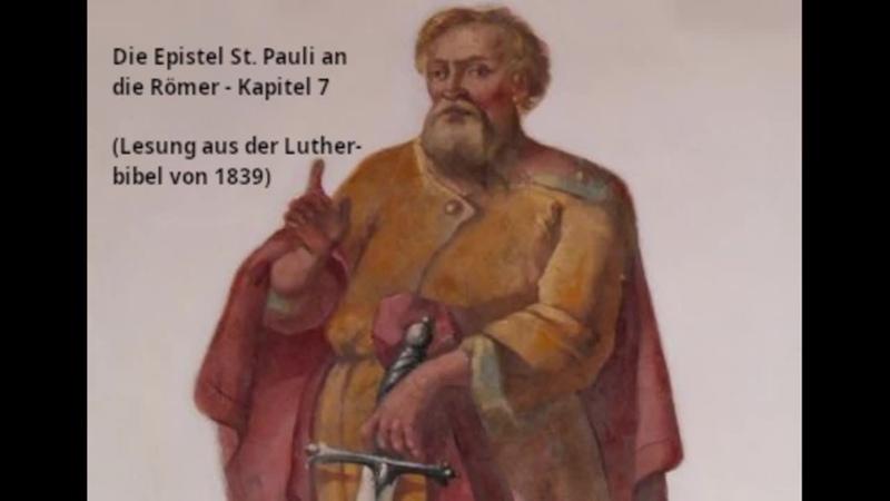Die Epistel St. Pauli an die Römer - Kapitel 7 (Lesung aus der Lutherbibel von 1839)