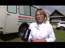 В Моркинском районе работает мобильная бригада вакцинации от COVID-19