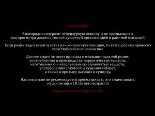 Кузьма Правдоруб - Басня_ Сказание о Зелёном Петухе.
