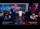 Вот так выглядит свобода слова. Так выглядил телеканал ZIK, пока его не захватил урод Медведчук