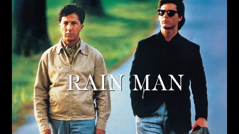 Человек дождя 1988