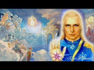 Владыка Аштар , Все Вы Освобождаетесь, когда Идете вперед
