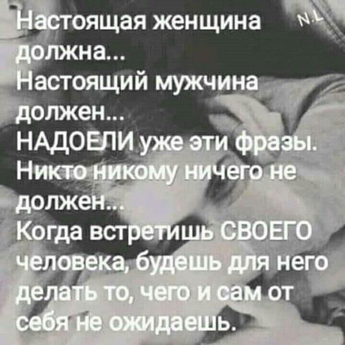 фото из альбома Руслана Мешкова №10