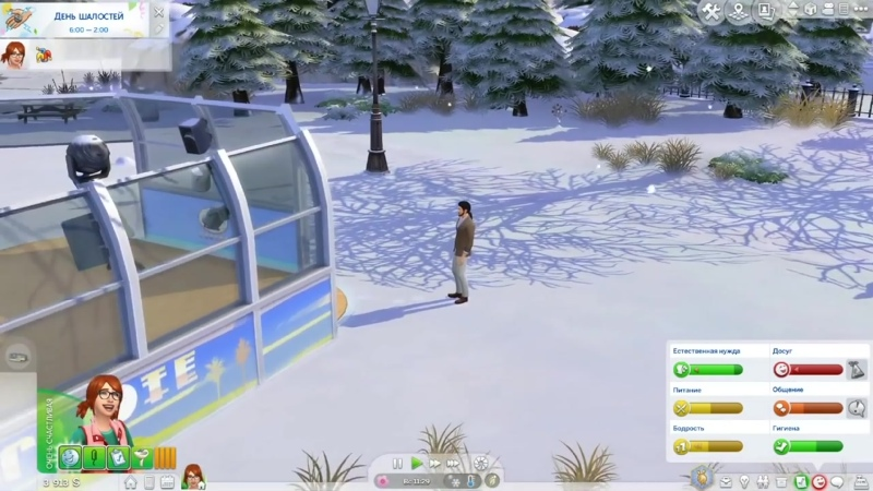 Dariya Rain РЕМОНТ В СПАЛЬНЕ И ЗВАНЫЙ УЖИН ДОМ В НАСЛЕДСТВО The Sims 4 Челлендж