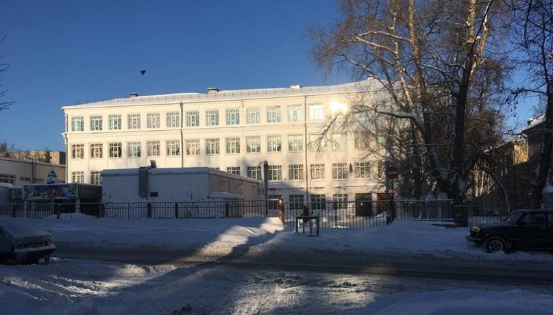 Средняя школа № 14. 2021 г.