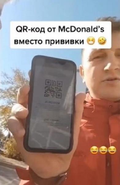Тем временем в России: уфимец прошел в торговый це...