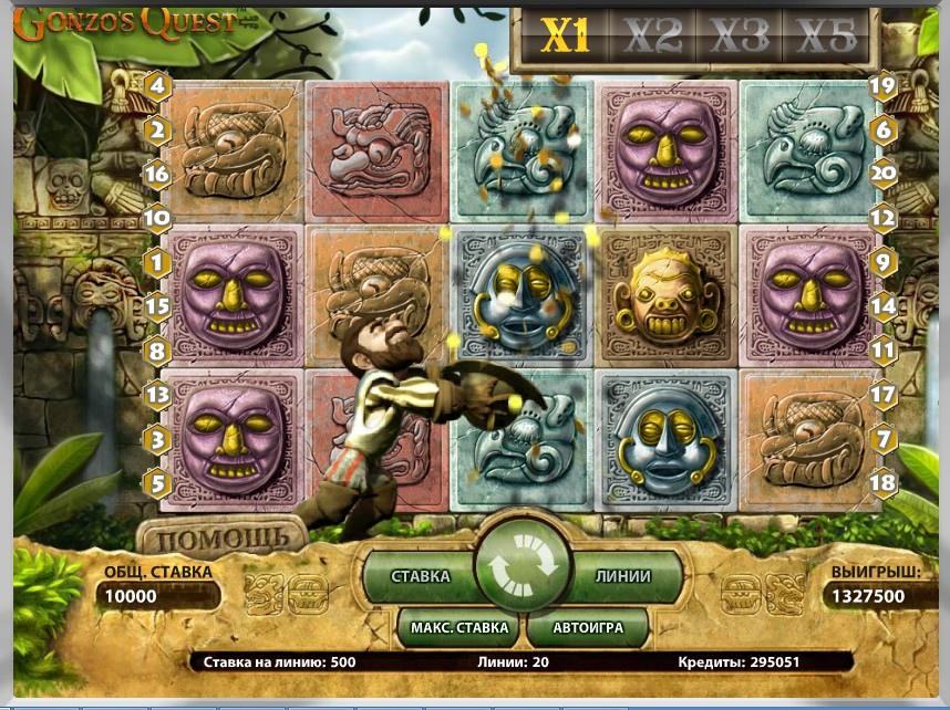 Вконтакте игровые автоматы играть бесплатно герминатор игровые аппараты на реальные деньги вулкан 24