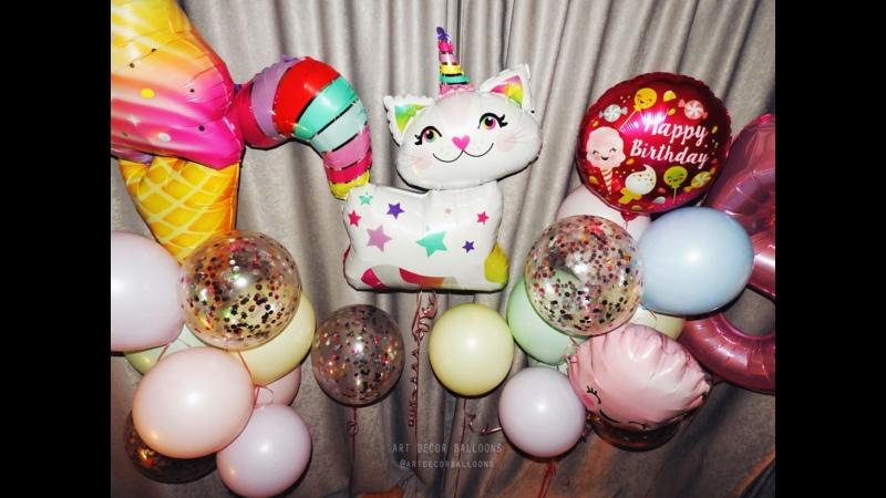 Фольгированные шарики мороженное , сладкая вата, радужный Котенок