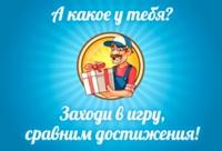 Артём Макарук фото №29