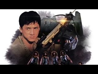 Доспехи Бога (1986) перевод Гаврилова
