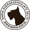 Narva Kks