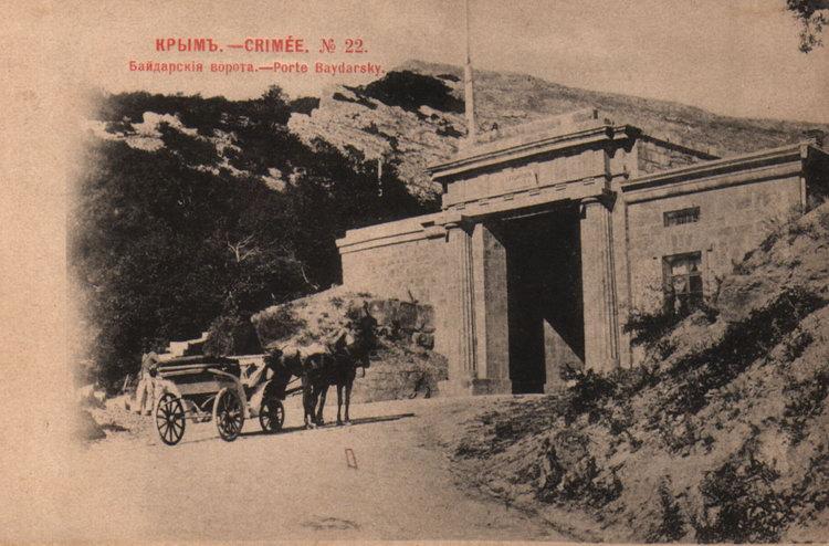 Байдраские ворота