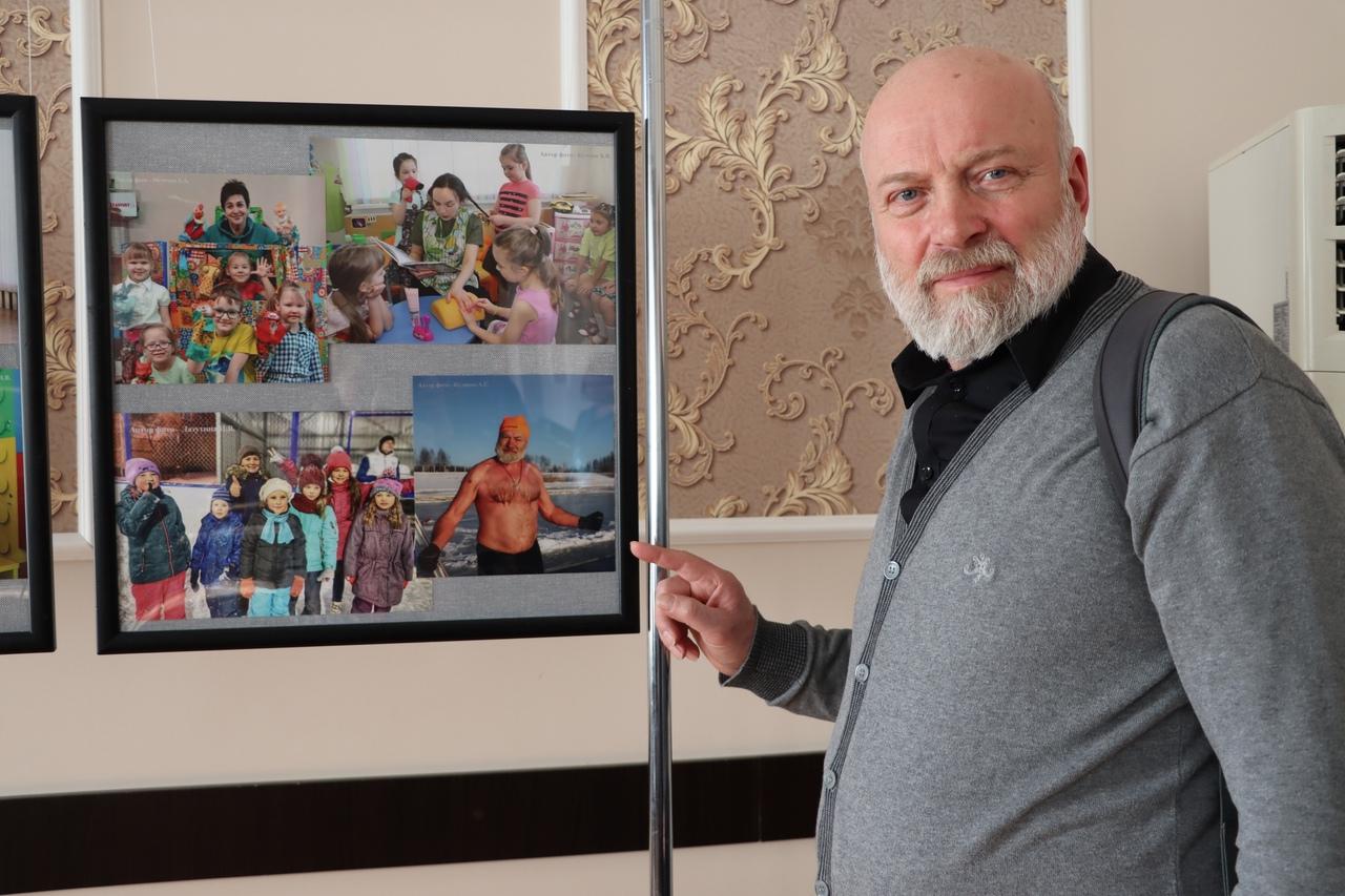 На городском фотоконкурсе для педагогических работников «Учитель в кадре»