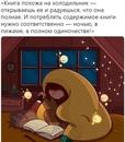 Рыжик Юлия | Санкт-Петербург | 26