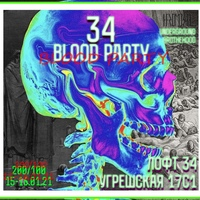 BLOOD PARTY 15-16
