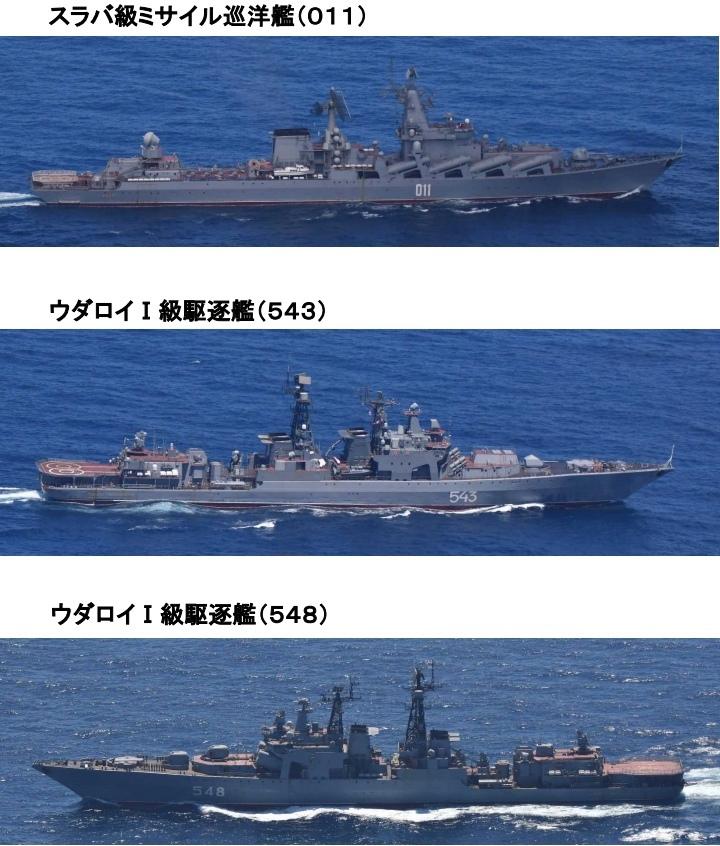 Russian Navy: Status and News #5 - Page 30 Vv980xxg8QA