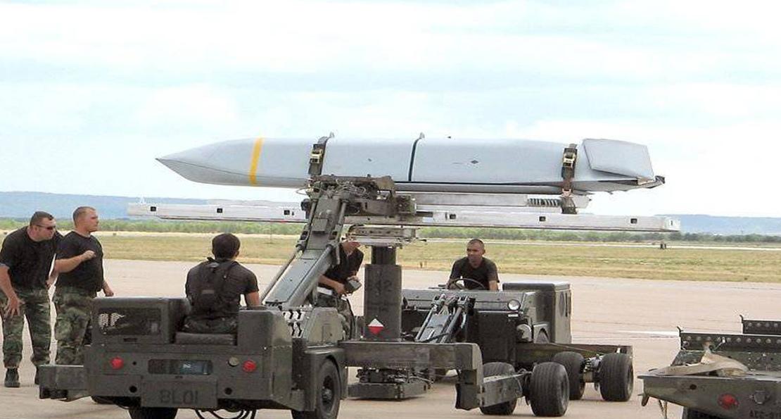 ракета AGM-158C