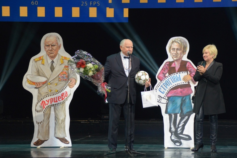 Юбидяр Валерий Баринов держит ответное слово