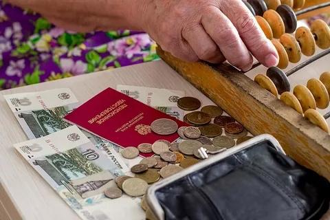 Досрочное назначение пенсии по старости в рф Барнаул