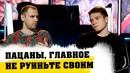 Биньковский Роман | Краснодар | 1