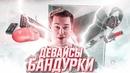 Бандурка Дмитрий   Калининград   20