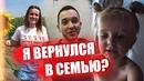Макаров Сергей | Саратов | 4